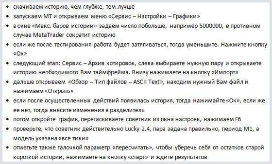 Lucky_1