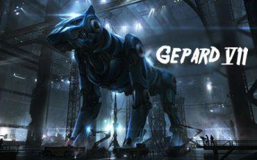 Советник форекс Gepard 7